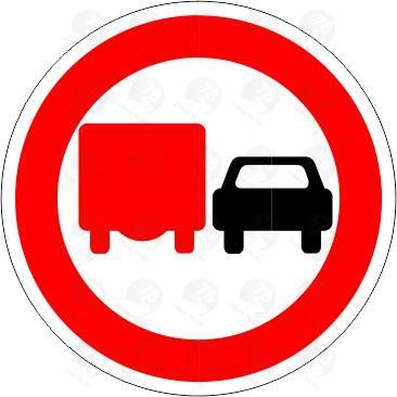 Обгон грузовым автомобилям запрещен 3.22