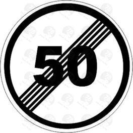 Конец ограничения максимальной скорости 3.25