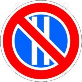 Стоянка запрещена по четным числам месяца 3.30