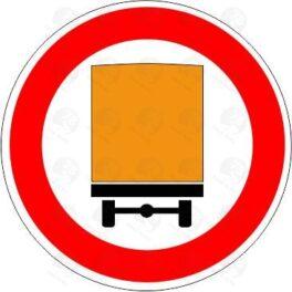 Движение транспортных средств с опасными грузами запрещено 3.32