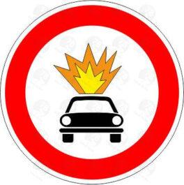Движение транспортных средств с взрывчатыми и легковоспламеняющимися грузами запрещено 3.33