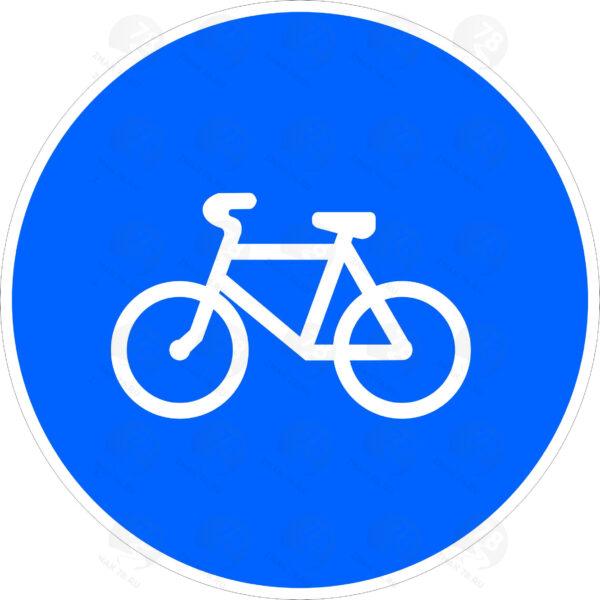 Велосипедная дорожка 4.4