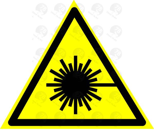 Опасно. Лазерное излучение