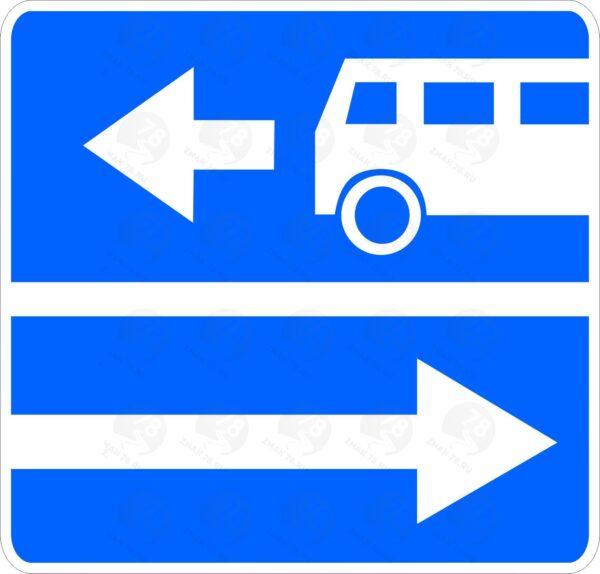 Выезд на дорогу с полосой для маршрутных транспортных средств 5.13.1
