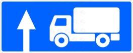 Направление движения для грузовых автомобилей 6.15.1