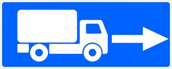 Направление движения для грузовых автомобилей 6.15.2