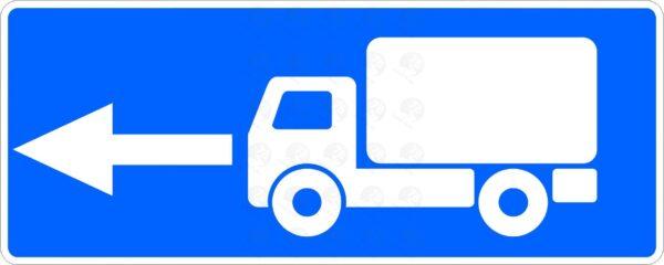 Направление движения для грузовых автомобилей 6.15.3