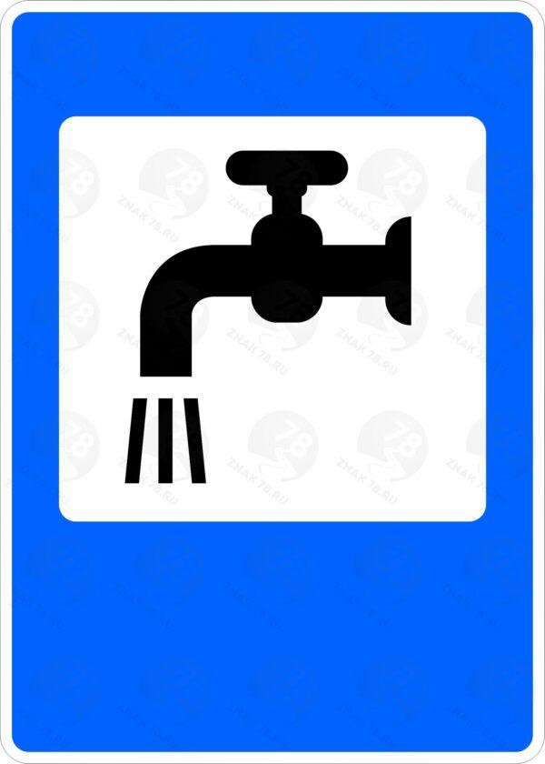 Питьевая вода 7.8