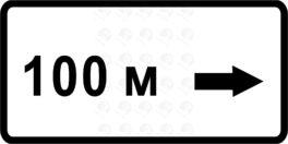 Расстояние до объекта 8.1.3