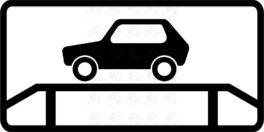 Место для осмотра автомобилей 8.10