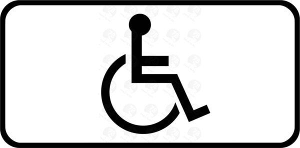 Инвалиды 8.17