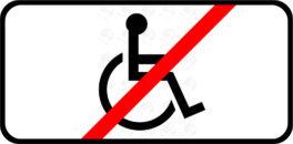 Кроме инвалидов 8.18