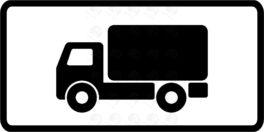 Виды транспортного средства 8.4.1
