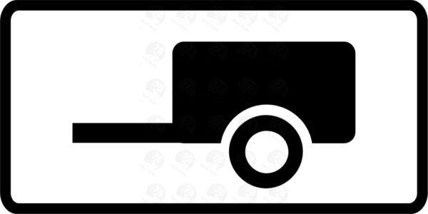 Виды транспортного средства 8.4.2