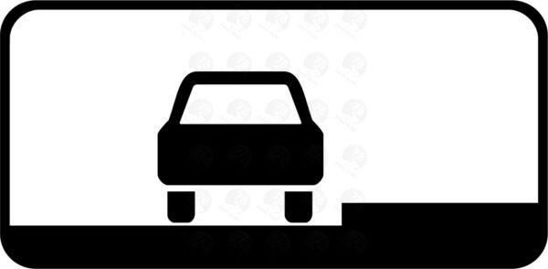 Способ постановки транспортного средства на стоянку 8.6.1