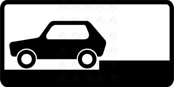 Способ постановки транспортного средства на стоянку 8.6.4