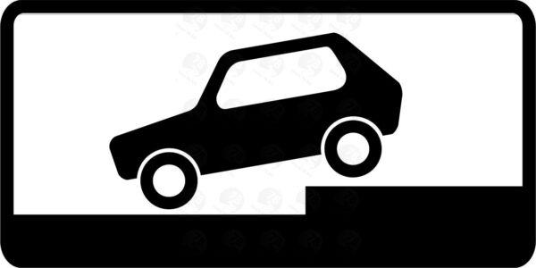 Способ постановки транспортного средства на стоянку 8.6.6