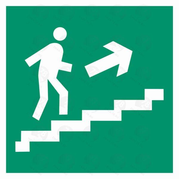 Направление к эвакуационному выходу по лестнице вверх (правый)