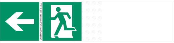 """Полоса с печатью знака """"Направление движения к эвакуационному выходу"""" (левый)"""
