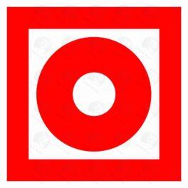 Кнопка включения установок пожарной сигнализации