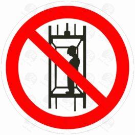 Запрещается подъем (спуск) людей по шахтному стволу (запрещается транспортирование пассажиров)