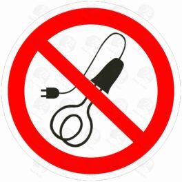 Запрещается пользоваться электронагревательными приборами