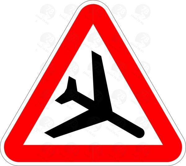 Низколетящие самолеты 1.30