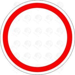 Движение запрещено 3.2