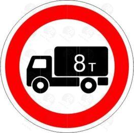 Движение грузовых автомобилей запрещено 3.4
