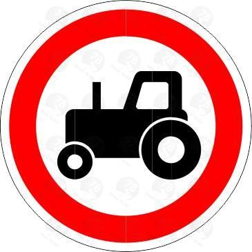 Движение тракторов запрещено 3.6