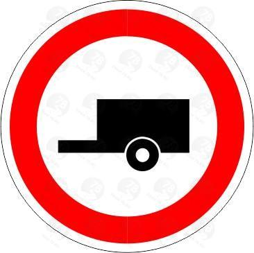 Движение с прицепом запрещено 3.7