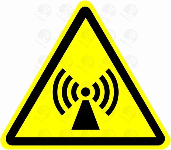 Внимание. Элекромагнитное поле