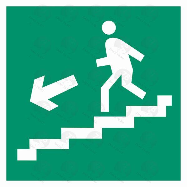 Направление к эвакуационному выходу по лестнице вниз (левый)