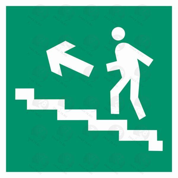 Направление к эвакуационному выходу по лестнице вверх (левый)