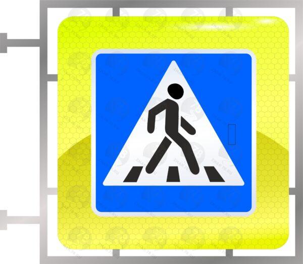 """Дорожный знак 5.19 """"Пешеходный переход"""""""