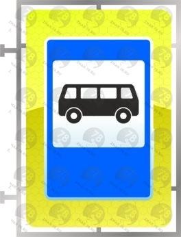 """Дорожный знак 5.16 """"Место остановки автобуса и (или) троллейбуса"""""""